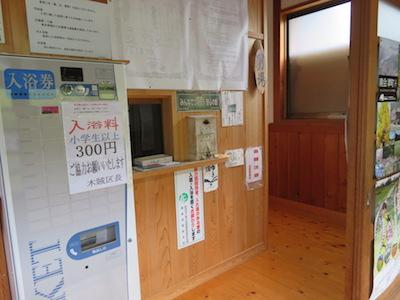会津駒ヶ岳41