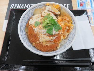 尾瀬戸倉2
