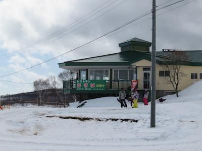 26スノーボードほたか牧場