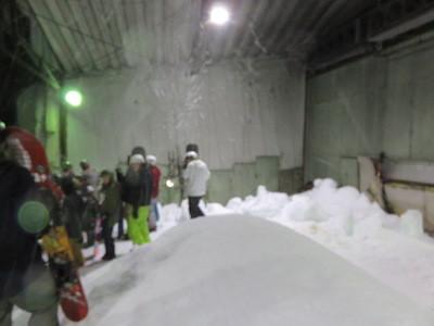 9スノーボードカムイ御坂