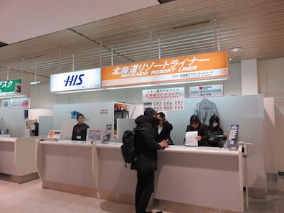 札幌国際11