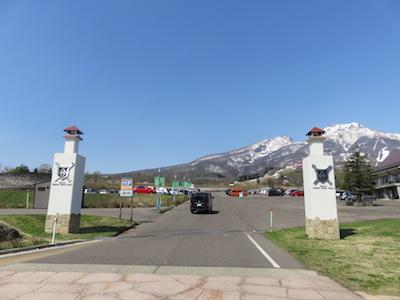 5赤倉観光リゾートスキー場