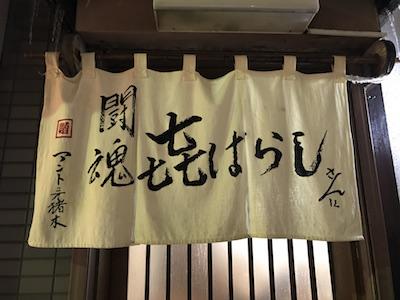 札幌国際34