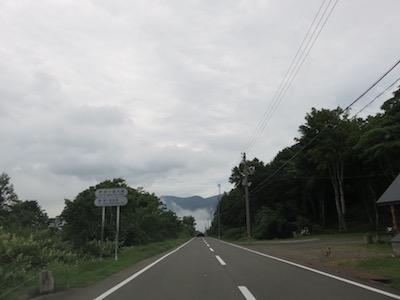 岩木山24