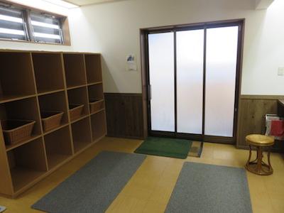 7関温泉 朝日屋旅館