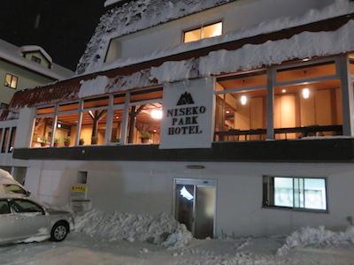 ニセコパークホテル1