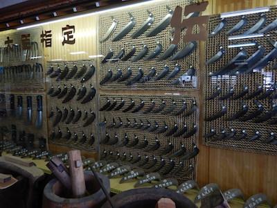 11黒姫物産センター
