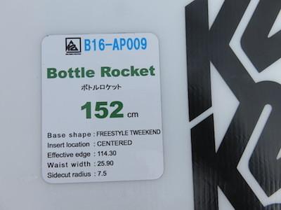 1スノーボードK2 BOTTLE ROCKET