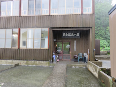 八甲田山5