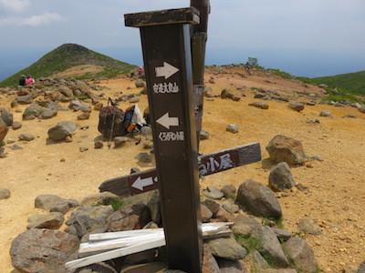 21安達太良山