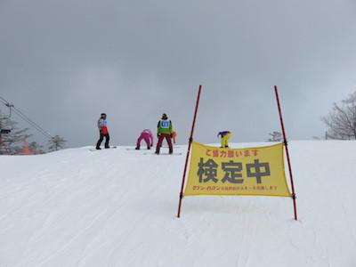 20スノーボード開田高原マイア